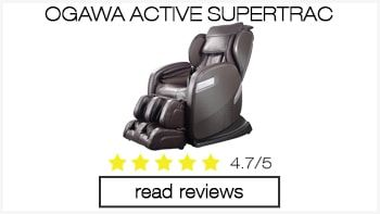 Ogawa Active Reviews